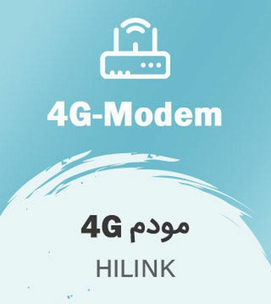 تصویر از مودم 4G-HILINK