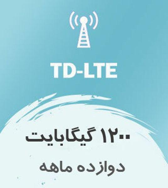 تصویر از اینترنت ثابت TD-LTE، یکساله 1200 گیگ با سرعت ۱ تا ۴۰ مگ